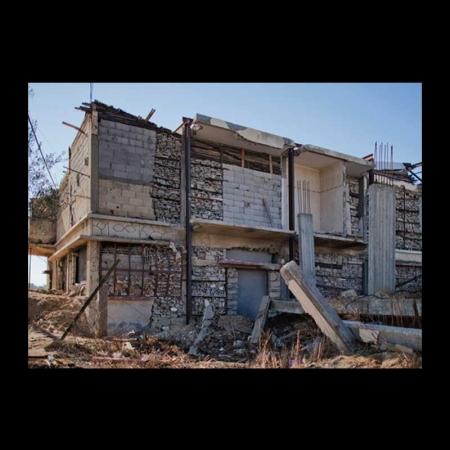 Verwoest Huis Gaza